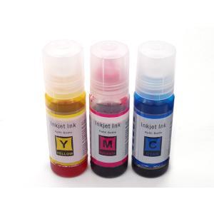 HAR ハリネズミ エプソン用 互換 インクボトル CMY3色セット|komamono