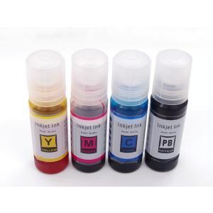 HNA-PB/HNA-C/HNA-M/HNA-Y エプソン用 HNA ハーモニカ 互換インクボトル 4色セット|komamono
