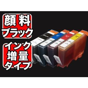 hp HP920 互換インク増量+顔料4色セット Officejet(ICチップ付)(残量表示対応)(送料無料) 4色セット(シアン・マゼンタ・イエロー・顔料ブラック)|komamono