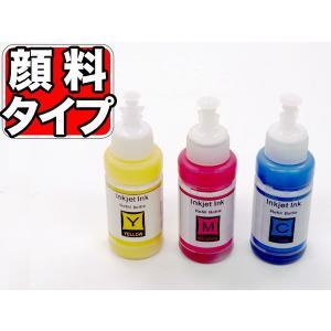 HSM-C/HSM-M/HSM-Y エプソン用 HSM ハサミ 互換インクボトル 全色顔料 CMY3...