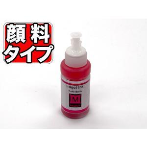 HSM-M エプソン用 HSM ハサミ 互換インクボトル 顔料 マゼンタ 顔料マゼンタ|komamono