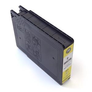 IB02YA エプソン用 IB02 互換インクカートリッジ 顔料 イエロー 顔料イエロー|komamono