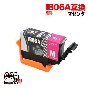 IB06MA エプソン用 IB06 メガネ 互換インクカートリッジ 顔料 マゼンタ 顔料マゼンタ|komamono
