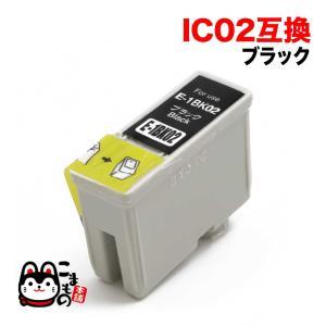 IC1BK02 エプソン用 IC02 互換インクカートリッジ ブラック|komamono