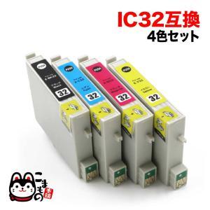 IC4CL32 エプソン用 IC32 互換インクカートリッジ 4色セット 4色セット C、M、Y、K|komamono