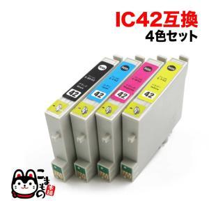 IC4CL42 エプソン用 IC42 互換インクカートリッジ 4色セット|komamono