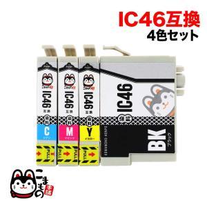 エプソン IC46互換インクカートリッジ4色セット IC4CL46【メール便送料無料】