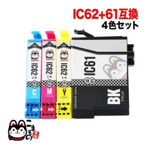 IC61・IC62 エプソン用 互換 インクカートリッジ 4色セット QR-IC4CL6162|komamono