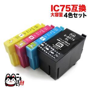 エプソン用 IC75互換インクカートリッジ 大容量4色セット IC4CL75 PX-M740F PX-M740FC6 PX-M740FC7 PX-M740FC8 PX-M741F(メール便不可)(送料無料)|komamono