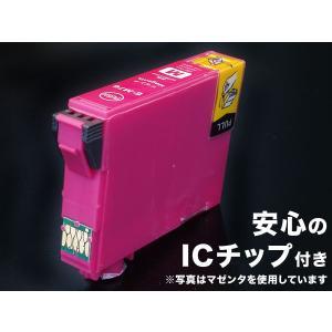 エプソン用 IC75互換インクカートリッジ 大容量4色セット IC4CL75 PX-M740F PX-M740FC6 PX-M740FC7 PX-M740FC8 PX-M741F(メール便不可)(送料無料)|komamono|03