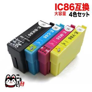 IC86 エプソン用 互換 インクカートリッジ 大容量4色セット IC4CL86 komamono