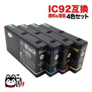 IC4CL92L エプソン用 IC92 互換インクカートリッジ 顔料 増量 Lサイズ 4色セット 顔料4色セットLサイズ|komamono