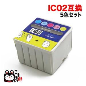IC5CL02 エプソン用 IC02 互換インクカートリッジ カラー|komamono