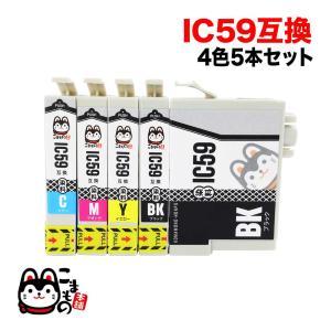 IC5CL59 エプソン用 IC59 互換インクカートリッジ 4色5本セット 5本セット(ブラック2本入)|komamono