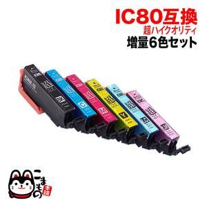 IC6CL80L エプソン用 IC80 互換インク 超ハイクオリティ 増量 6色セット 増量6色セット|komamono