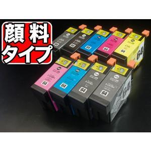IC64 エプソン用 互換 インクカートリッジ 顔料タイプ 9色セット IC9CL64 顔料 9 色セット komamono