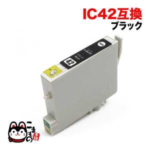 ICBK31 エプソン用 IC42 互換インクカートリッジ ブラック|komamono