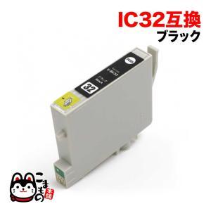 ICBK32 エプソン用 IC32 互換インクカートリッジ ブラック|komamono
