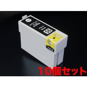 ICBK56 エプソン用 IC56 互換インクカートリッジ ブラック 10個セット ブラック10個パック komamono