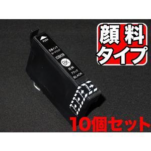 ICBK59 エプソン用 IC59 互換インクカートリッジ 顔料 ブラック 10個セット 顔料ブラック×10個セット|komamono
