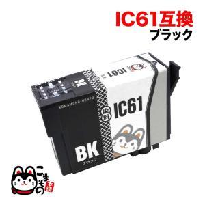 IC61 エプソン用 互換 インクカートリッジ ブラック ICBK61|komamono