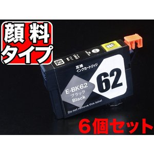 IC62 エプソン用 互換 インクカートリッジ 顔料ブラック 6個パック ICBK62×6|komamono