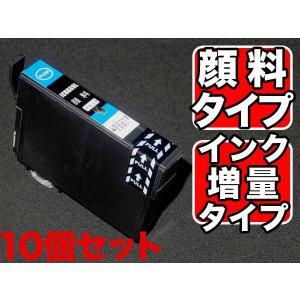 ICBK69 エプソン用 IC69 互換インクカートリッジ 顔料 増量 ブラック 10個セット 顔料ブラック 10個パック|komamono