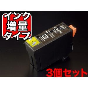 IC78 エプソン用 互換 インクカートリッジ 大容量ブラック 3個パック ICBK78×3 ブラック×3個パック|komamono