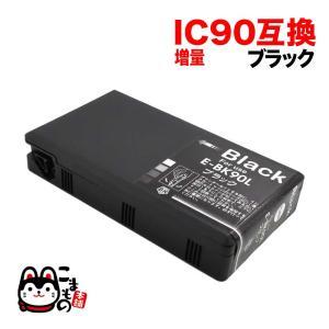 ICBK90L エプソン用 IC90 互換インクカートリッジ 増量 Lサイズ ブラック komamono