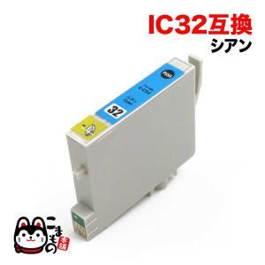 ICC32 エプソン用 IC32 互換インクカートリッジ シアン|komamono