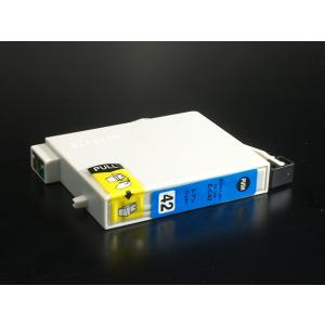 ICC42 エプソン用 IC42 互換インクカートリッジ シアン|komamono
