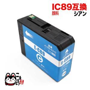 ICC89 エプソン用 IC89 互換インクカートリッジ 顔料 シアン (SC-PX3V用) 顔料シアン|komamono