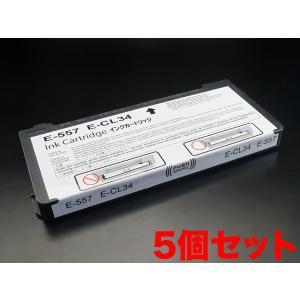 ICCL34 エプソン用 IC34 互換インクカートリッジ 6色一体型×5個セット|komamono