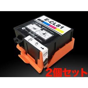 ICCL81 エプソン用 IC81 互換インクカートリッジ 4色一体型×2個セット|komamono
