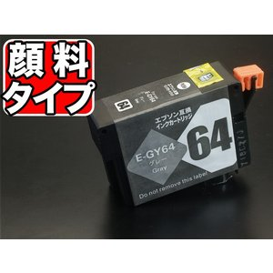 IC64 エプソン用 互換 インクカートリッジ 顔料タイプ グレー ICGY64 顔料グレー komamono