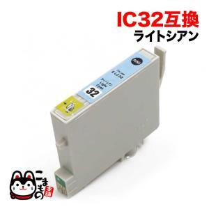 ICLC32 エプソン用 IC32 互換インクカートリッジ ライトシアン|komamono