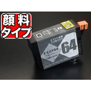 IC64 エプソン用 互換 インクカートリッジ 顔料タイプ ライトグレー ICLGY64 顔料ライトグレー komamono