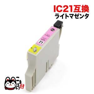 ICLM21 エプソン用 IC21 互換インクカートリッジ ライトマゼンタ|komamono