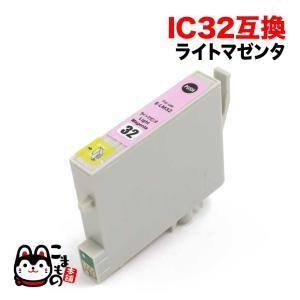 ICLM32 エプソン用 IC32 互換インクカートリッジ ライトマゼンタ|komamono