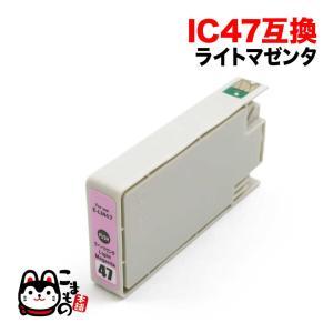ICLM47 エプソン用 IC47 互換インクカートリッジ ライトマゼンタ|komamono