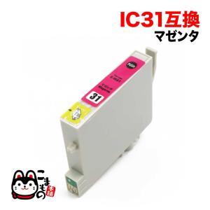ICM31 エプソン用 IC31 互換インクカートリッジ マゼンタ|komamono