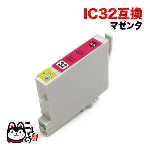 ICM32 エプソン用 IC32 互換インクカートリッジ マゼンタ|komamono