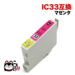 ICM33 エプソン用 IC33 互換インクカートリッジ マゼンタ|komamono