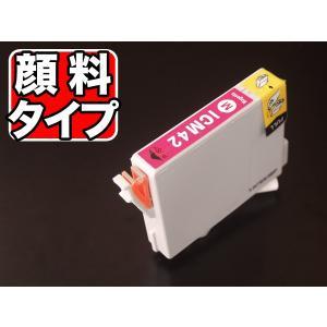 ICM42 エプソン用 IC42 互換インクカートリッジ 顔料 マゼンタ 顔料マゼンタ|komamono