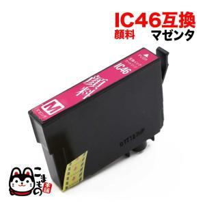 【メール便可】【仕様】 色:顔料マゼンタ サイズ:容量:11ml 対応プリンター: / PX-101...