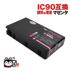 ICM90L エプソン用 IC90 互換インクカートリッジ 顔料 増量 Lサイズ マゼンタ 顔料マゼンタ|komamono