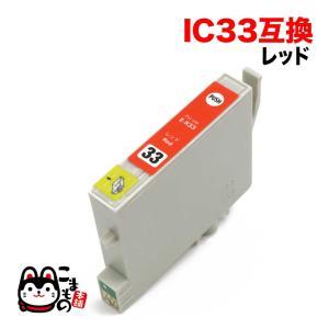 ICR33 エプソン用 IC33 互換インクカートリッジ レッド|komamono