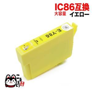 IC86 エプソン用 互換 インクカートリッジ 大容量イエロー ICY86 komamono