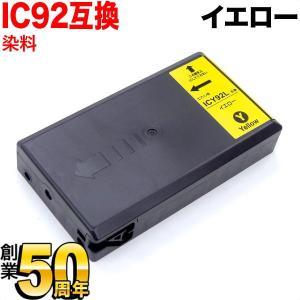 ICY92L エプソン用 IC92 互換インクカートリッジ 染料 増量 イエローLサイズ 染料イエローLサイズ|komamono