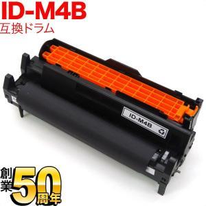沖電気用(OKI用) ID-M4B 互換ドラム B4500n(メール便不可)(送料無料)|komamono